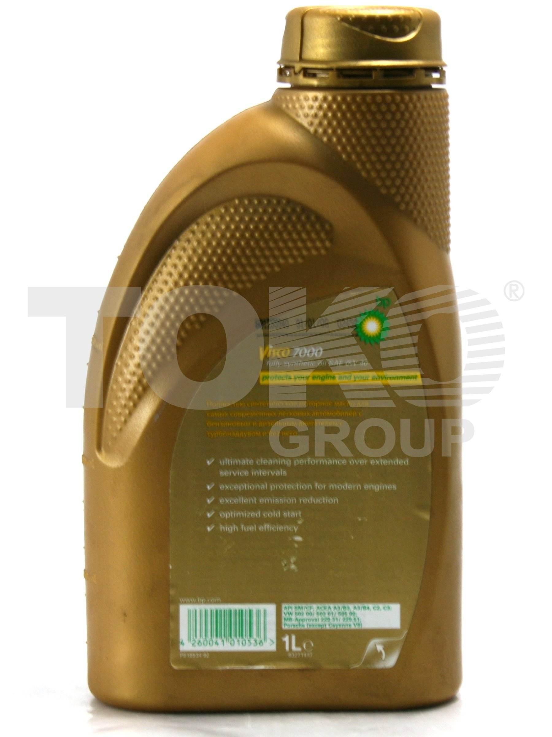 Масло моторное синтетическое British Petroleum BP VISCO 7000 0W40 1L - Фото #2