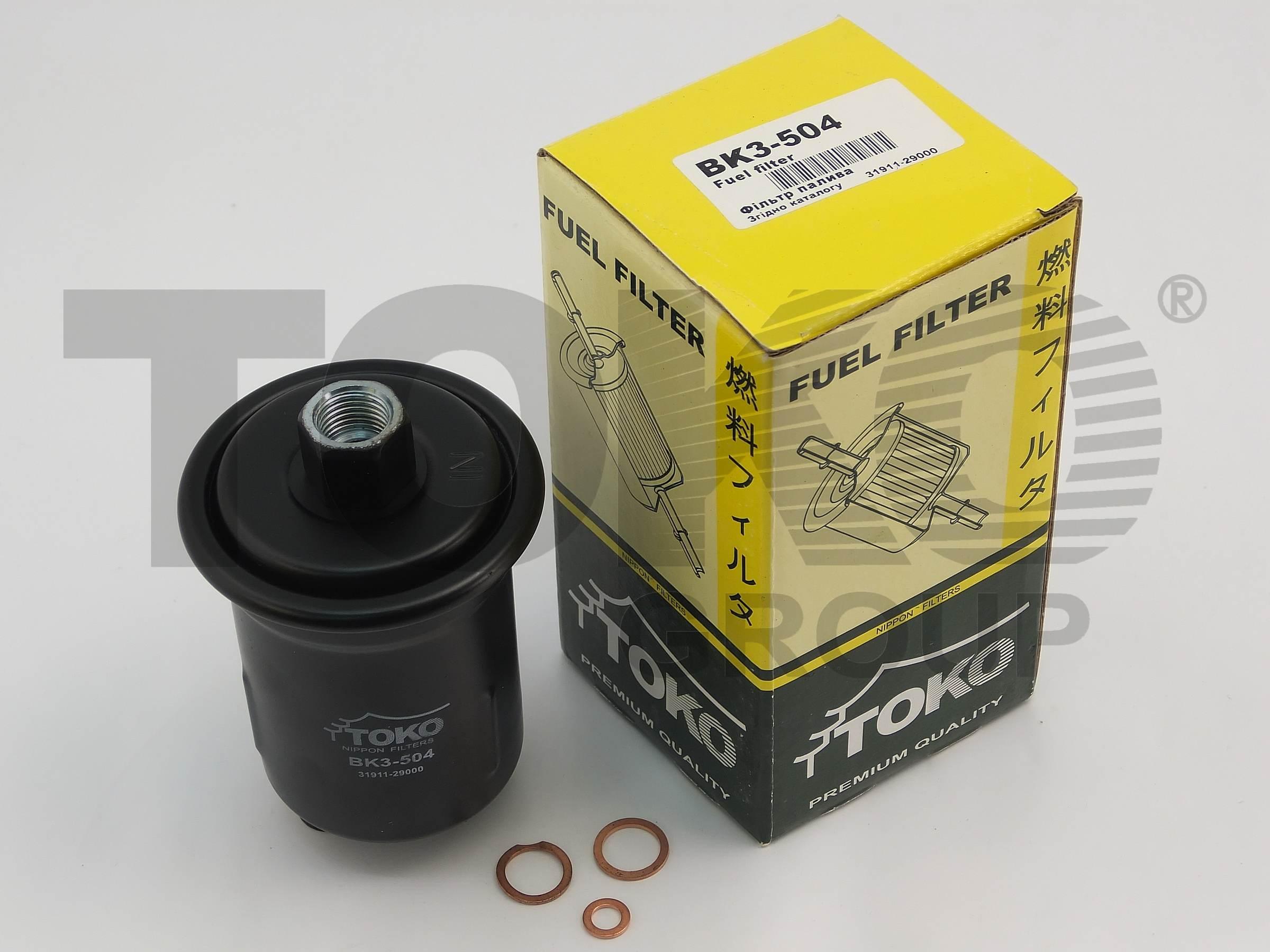Фильтр топливный TOKO T1303004 - Фото #1
