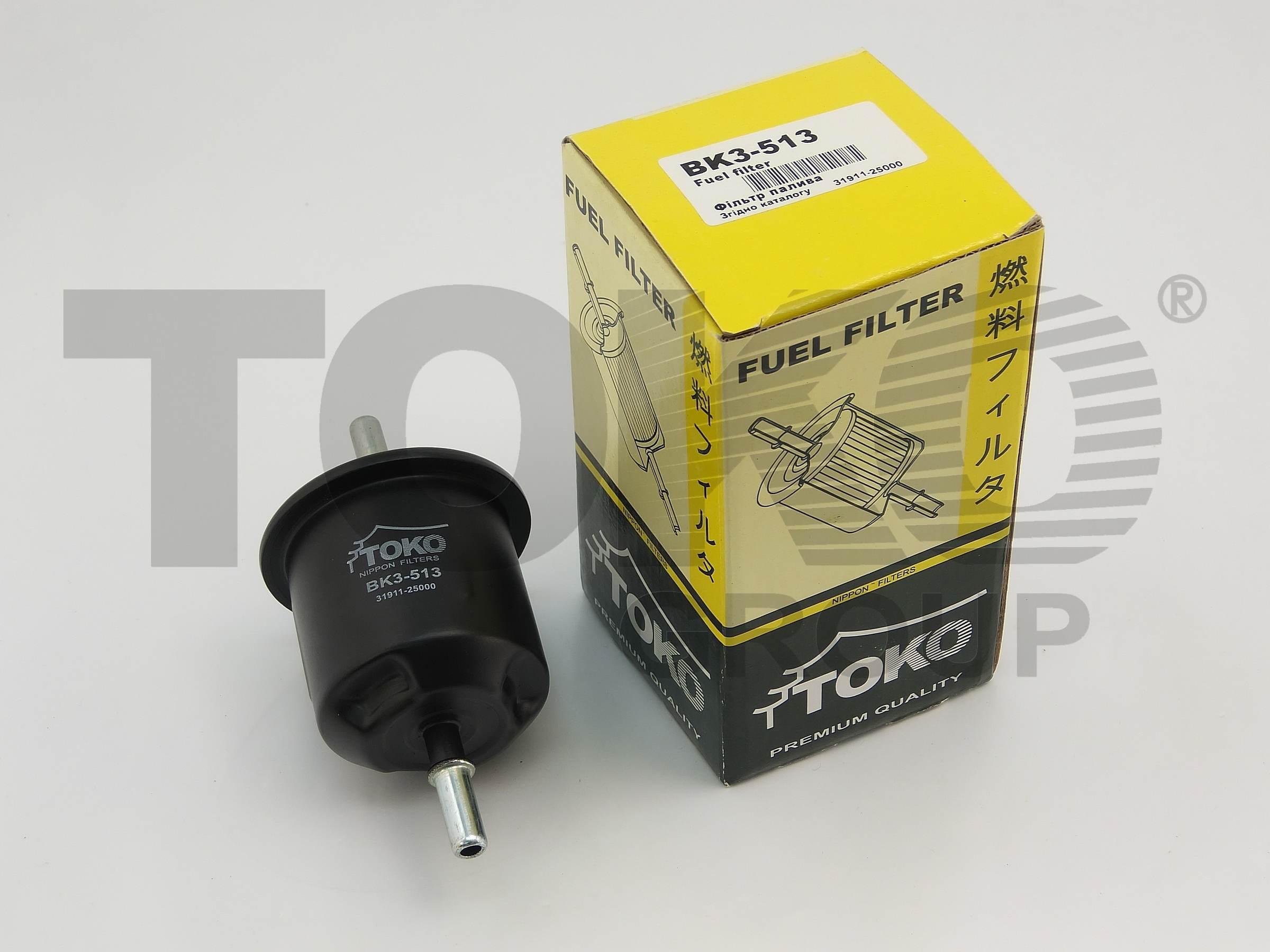 Фільтр паливний TOKO T1303013 - Фото #1