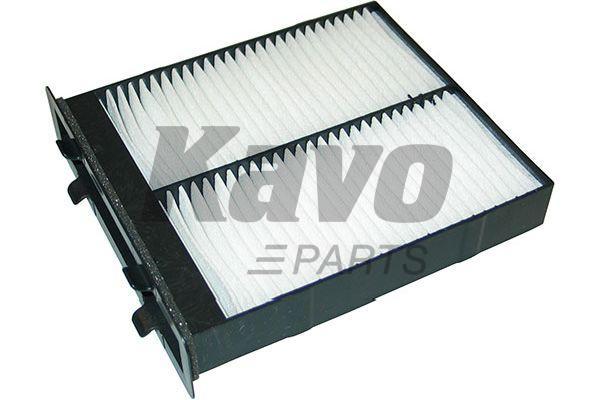 Фильтр салонный AMC Filter SC-9508 - Фото #1