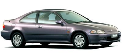 CIVIC V Coupe (EJ)