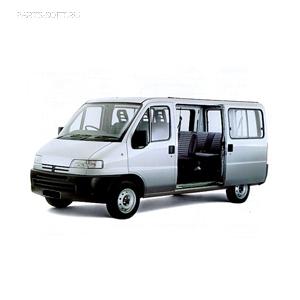 BOXER Bus (230P)
